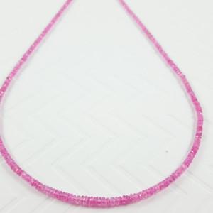 beads3-183