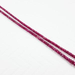 beads3-212